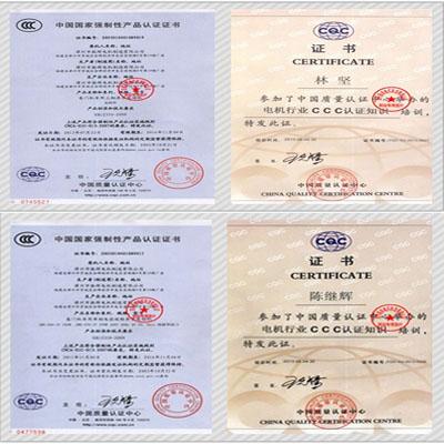 国家3C证书